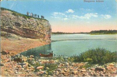 Lorelejas jeb Nāru klints. Daugava pie Pļaviņām