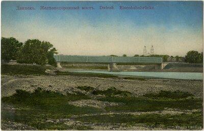Daugavpils. Dzelzceļa tilts