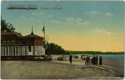 Jaunķemeri. Paviljons jūras krastā