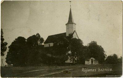 Rūjienas luterāņu baznīca