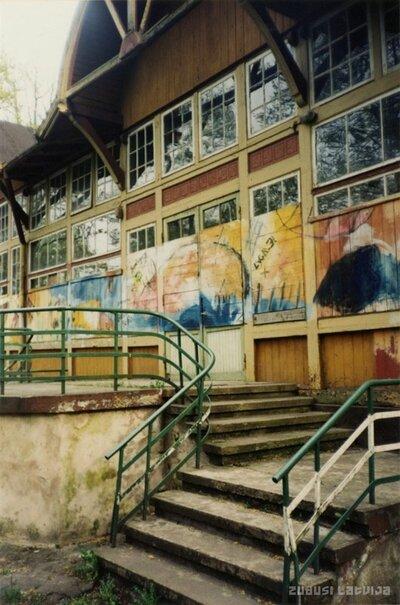Rīga. Arkādijas parka paviljons