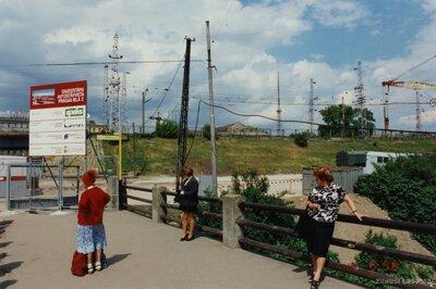 Rīga. Daudzstāvu autostāvvietas celtniecība Prāgas ielā