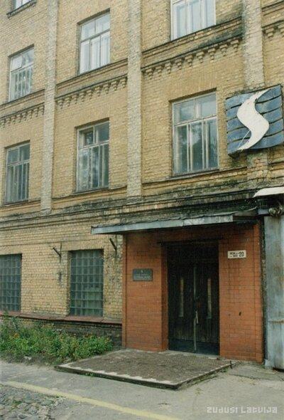 Rīga. Rūpnīcas Straume ēka Vēja ielā