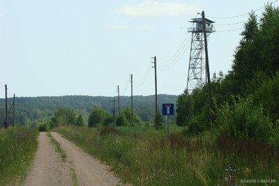 Robežsargu novērošanas tornis