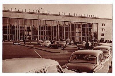 Rīga. Dzelzceļa stacija