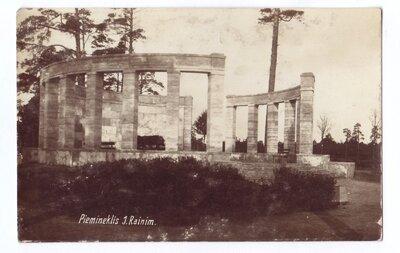 Rīga. Raiņa kapi. Raiņa kapa vieta