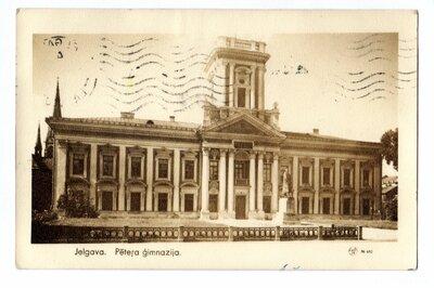 Jelgava. Pētera ģimnāzija