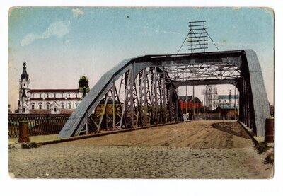 Daugavpils. Tilts pār dzelzceļu