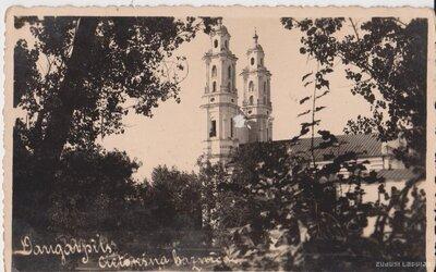 Daugavpils cietokšņa baznīca