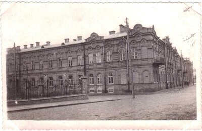 Daugavpils Valsts skolotāju institūts