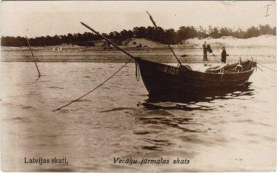 Vecāķu jūrmala