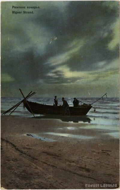 Rīgas jūrmala