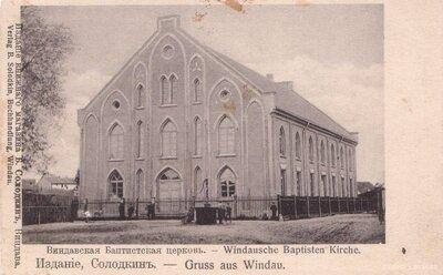 Ventspils baptistu baznīca