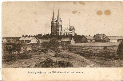 Viļakas katoļu baznīca