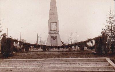 Piemineklis kritušajiem 5.Cēsu kājnieku pulka karavīriem