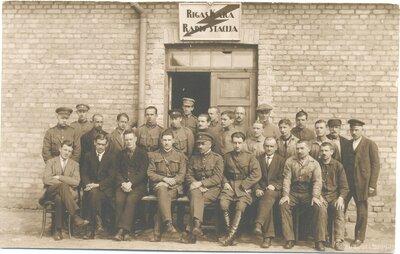 Rīgas Kara Radio Stacija