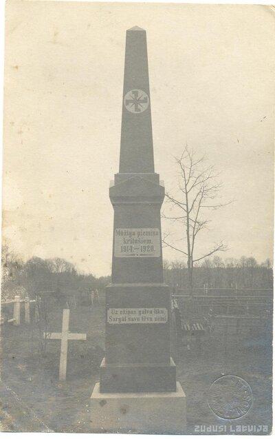 Piemineklis Pasaules karā un Latvijas Atbrīvošanās cīņās kritušajiem