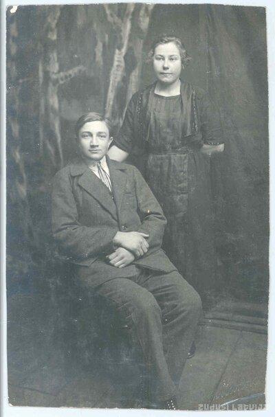 Alfrēda un Zelmas Strazdiņu kāzas