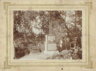 Lūkinu dzimtas kapi