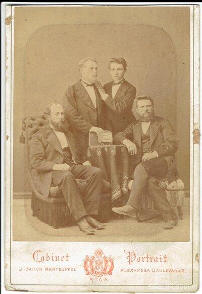 Iespējams, Lūkinu ģimenes portrets