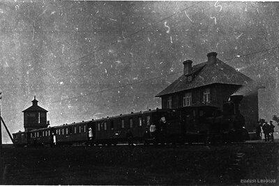 Vilciens Zilākalna stacijā