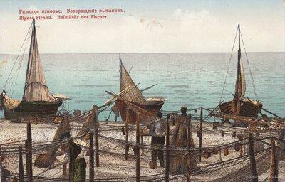 Rīgas jūrmala. Zvejnieku atgriešanās