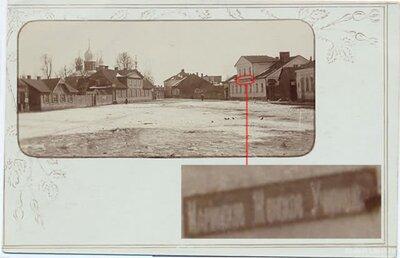 Jēkabpils. Siena tirgus laukums