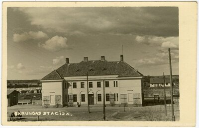Dzelzceļa stacija Skrunda