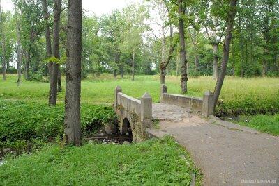 Jaunpils pils parks