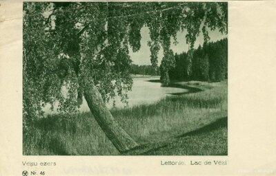 Vēķu ezers