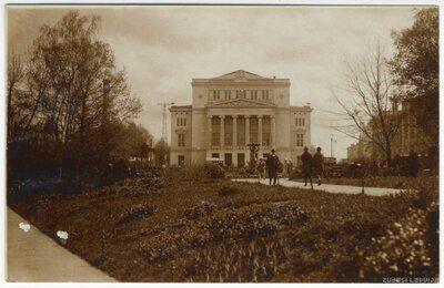 Rīga. Latvijas Nacionālā opera