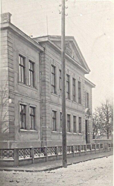 Kuldīga. Latvijas Valsts bankas Kuldīgas nodaļas ēka