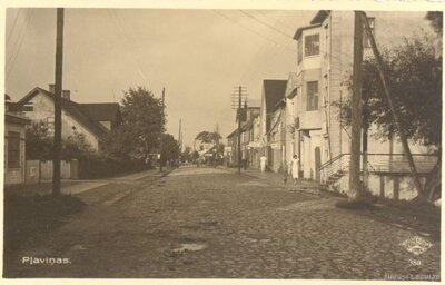 Pļaviņas. Daugavas iela