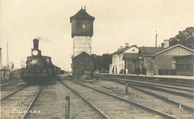 Pļaviņu dzelzceļa stacija
