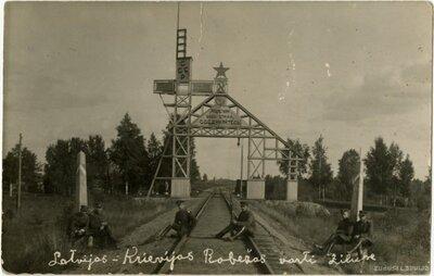 Latvijas - Krievijas robeža Zilupē