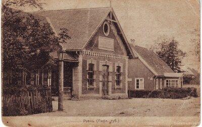 Zemkopības biedrības nams. Rūjiena