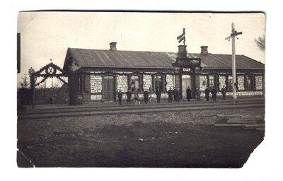 Apes dzelzceļa stacija