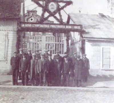Saldus. Bijusī Jāņa Vicinska lauksaimniecības mašīnu fabrika ar čuguna un metāla lietuvi