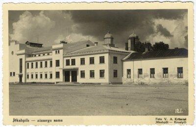 Jēkabpils Aizsargu nams