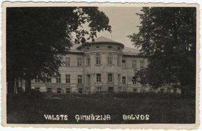 Balvu valsts ģimnāzija