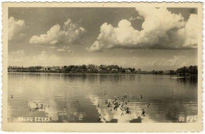 Balvu ezers