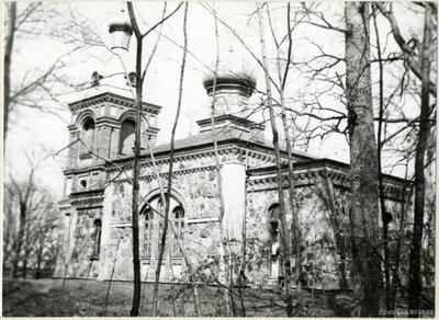 Kosas pareizticīgo baznīca