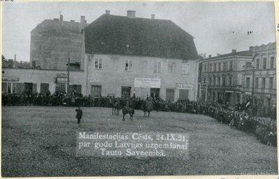 Cēsis. Manifestācija par godu Latvijas uzņemšanai Tautu Savienībā