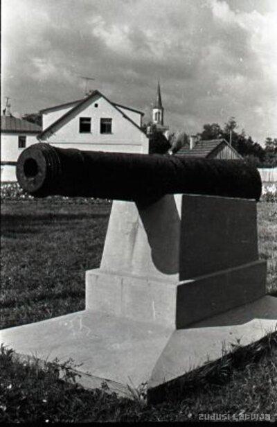 Iecava. Piemineklis 1905.gada cīnītājiem