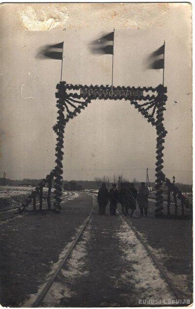 Rīgas- Ērgļu dzelzceļa līnijas atklāšana Suntažos