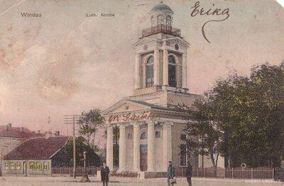 Ventspils Nikolaja evaņģēliski luteriskā baznīca