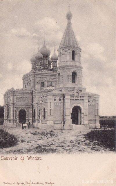 Ventspils Svētā Nikolaja pareizticīgo baznīca