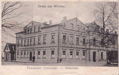 Ventspils Reālskola