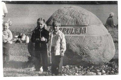 Bebrulejas piemiņas akmens