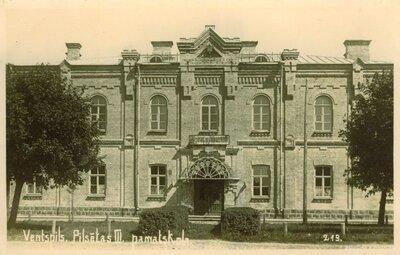Ventspils 3. pamatskola